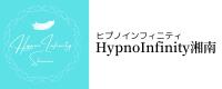 ヒプノセラピー|ヒプノインフィニティ湘南 江の島(鎌倉&藤沢)